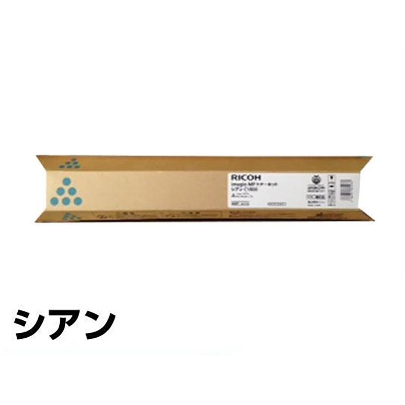 MP C1800 トナー リコー imagio MP C1800 青 シアン 純正