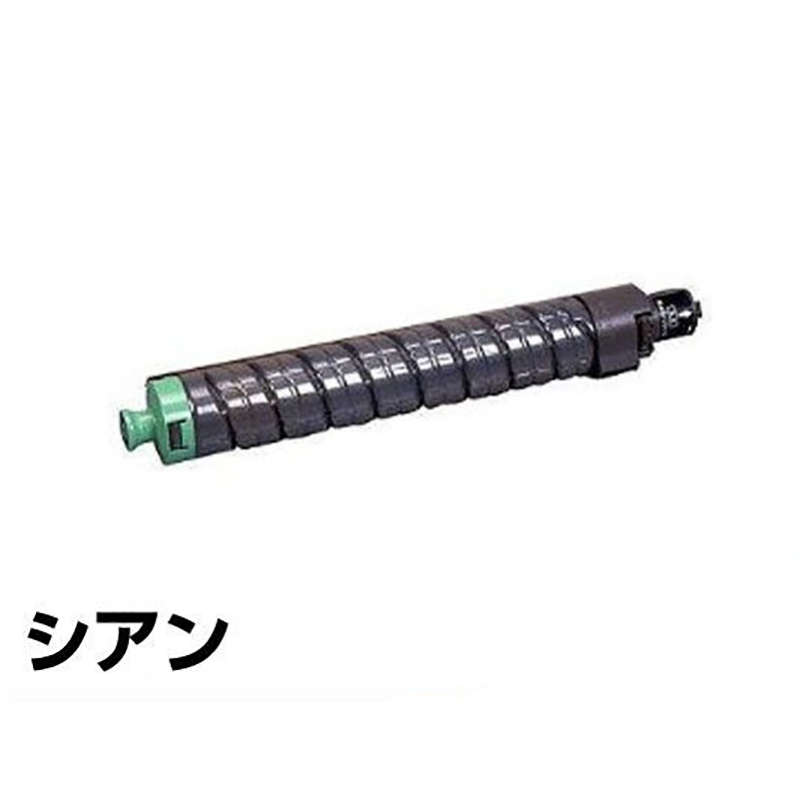 MP C1803 トナー リコー imagio MP C1803 青 シアン 純正