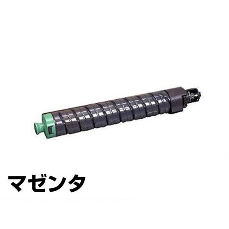 MP C1803 トナー リコー imagio MP C1803 赤 マゼンタ 純正