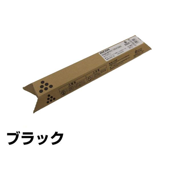 リソー Dタイプ ASマスター S-6537 4本 汎用 A3 印刷機 SD5630 SD5680 MD5650 MX5650 用マスター