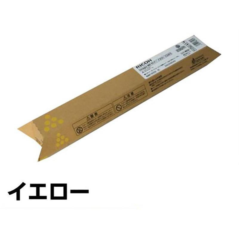 リソー Dタイプ BSマスター S-6539 4本 汎用 B4 印刷機 SD5430 SD5480 MD5450 用マスター