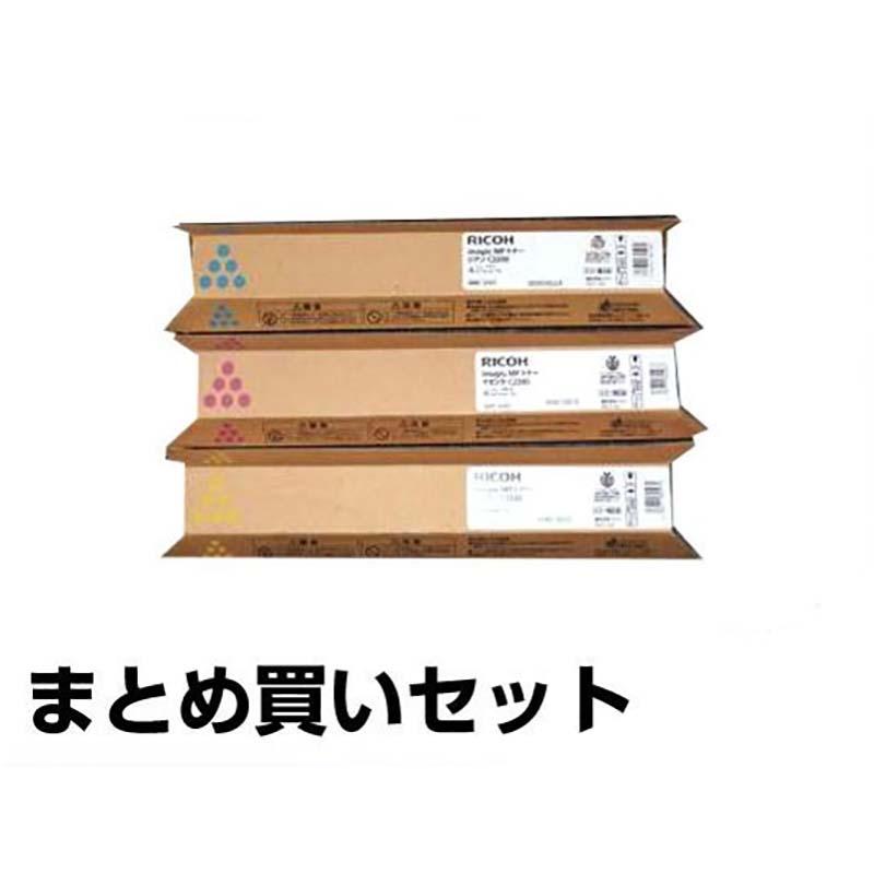 MP C3000 トナー リコー imagio MP C2500 MPC3000 青 赤 黄 3色 純正