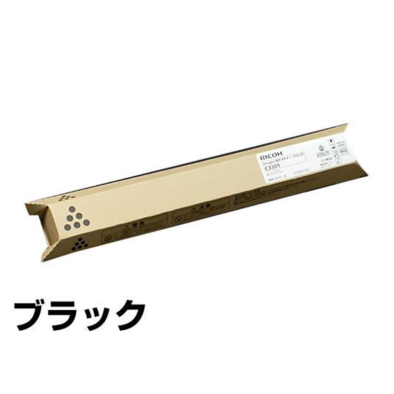 MP C3301 トナー リコー imagio MP C2801 MPC3301 黒 ブラック 純正