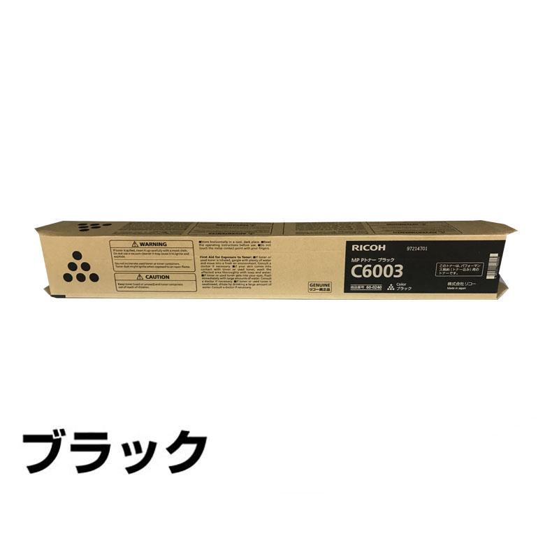 MP C6003 トナー リコー imagio MP C6003 C5503 C4503 黒 ブラック 純正