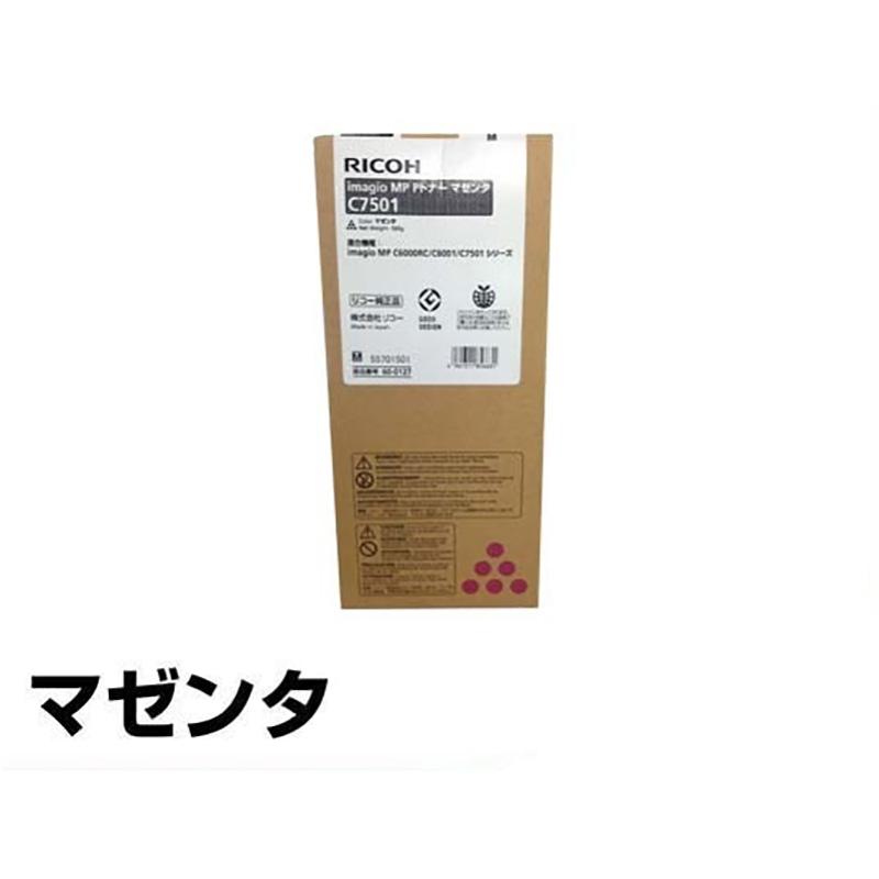 MP C7501 トナー リコー imagio MP C6000RC 赤 マゼンタ 純正