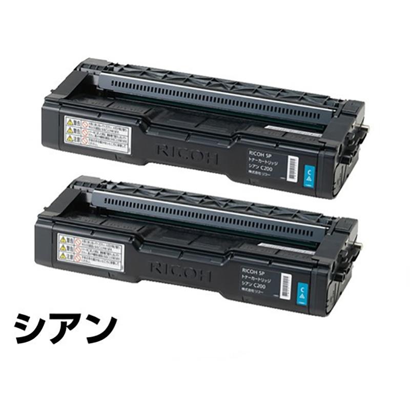SP トナー C200 リコー SP C200 IPSiO SPC250 SPC200 青 シアン 2本 純正