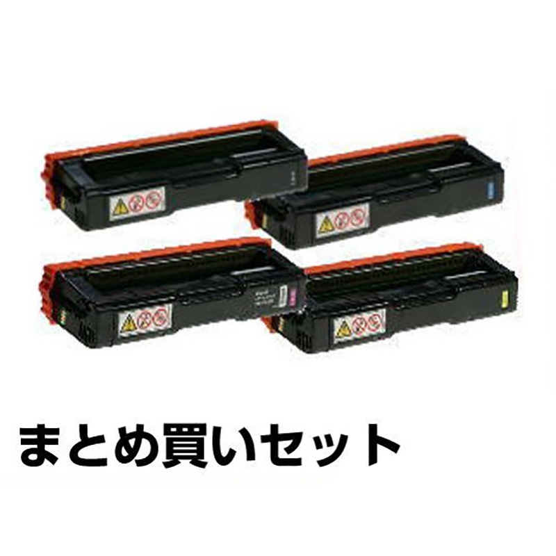 SP トナー C220 リコー IPSiO SPC220 SPC230 トナー 4色 純正