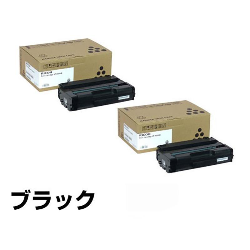 SP トナー 3400H リコー SP 3400H IPSiO SP3410 SP3510 純正 2本