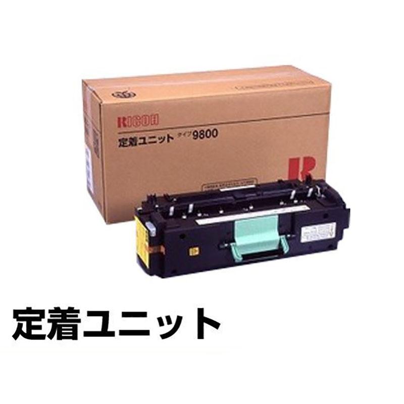 リコー:タイプ9800定着ユニット:純正