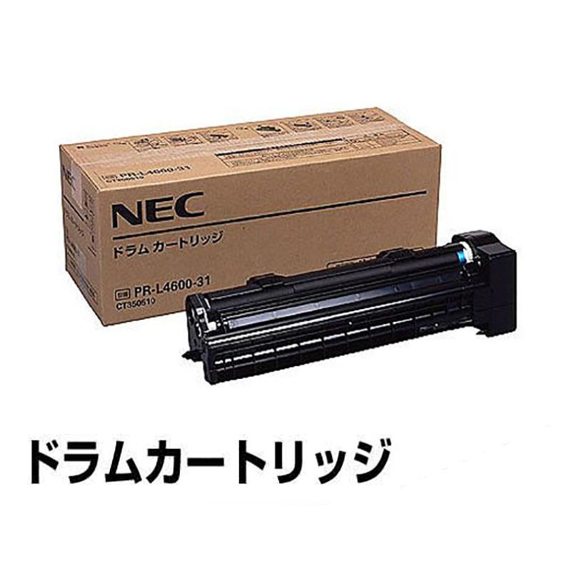 PR-L4600 ドラム ドラム 純正 NEC PR-L4600-31 感光体 PR-L4600 PR-L4600 純正, ハミルトンウェルネス:ceb89907 --- vidaperpetua.com.br