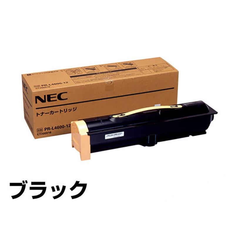 PR-L4600 トナー NEC PR-L4600-12 トナー PR-L4600 純正