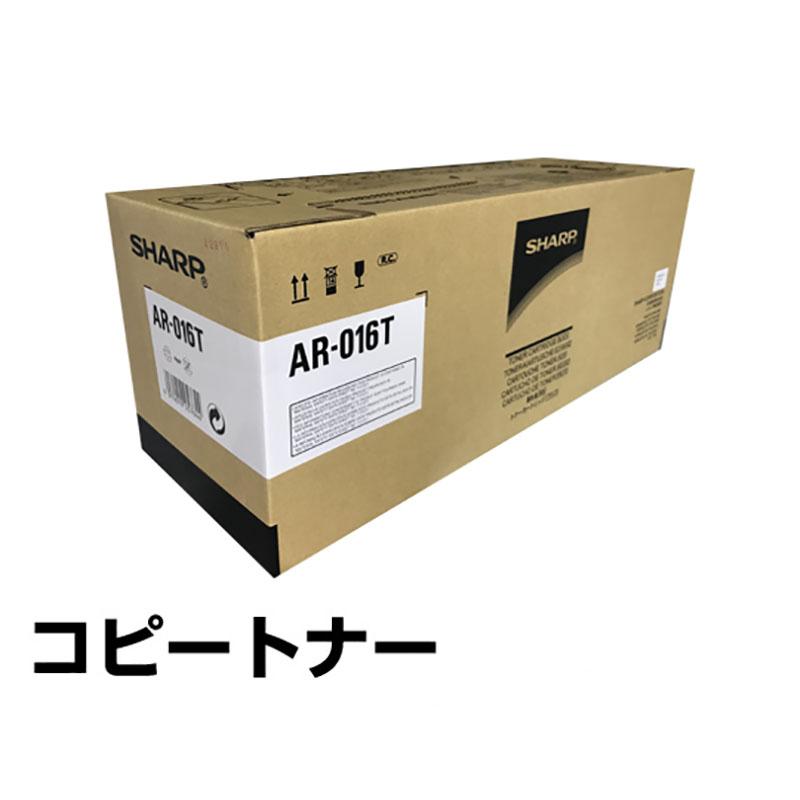 AR-F205FGN F207 トナー シャープ ARCK31B 対応 SHARP 輸入純正