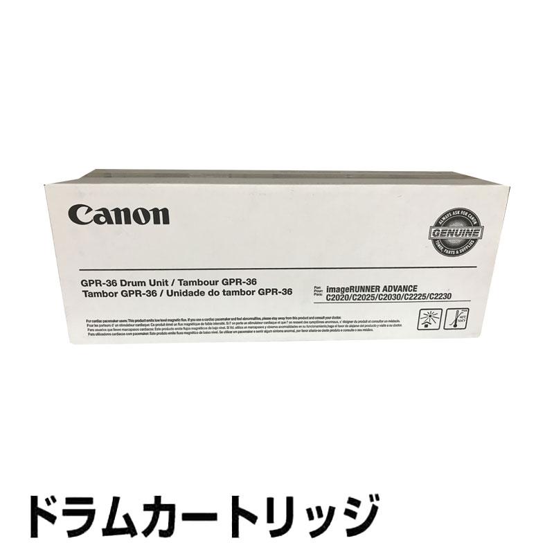 NPG52 ドラムユニット キャノン iR-ADV C2020 C2030 C2220 黄 イエロー 純正