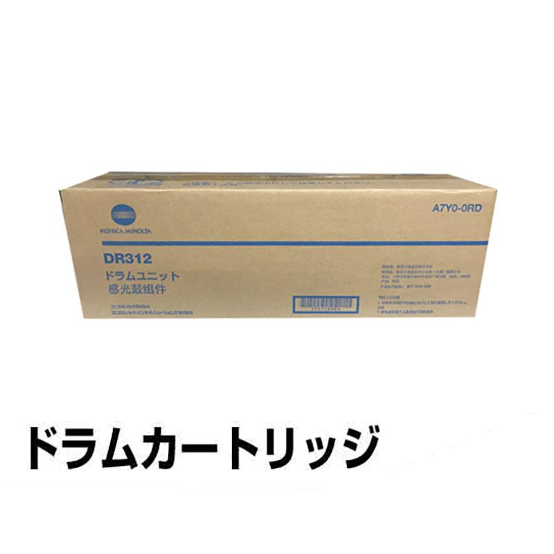 DR312 ドラムユニット コニカミノルタ Bizhub 227 287 輸入純正