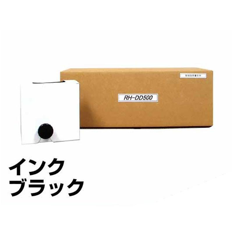 リコー DD インク ブラック 500 RICOH DD 5450 5440 6本 汎用