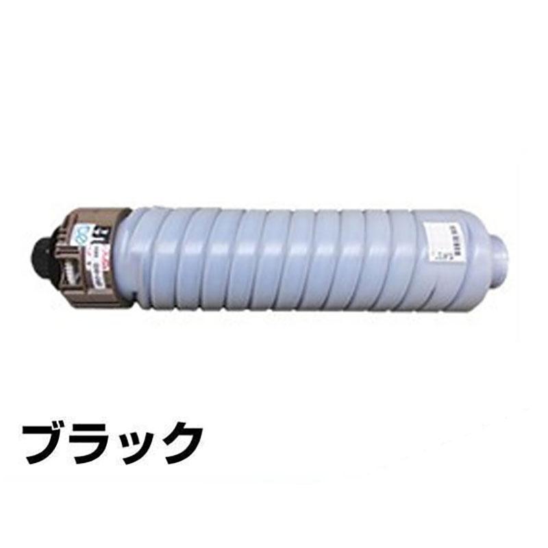 リコー RICOH SPトナーC840 青/シアン 純正 SP C841、SP C841a1、SP C840、SP C840a1 用トナー
