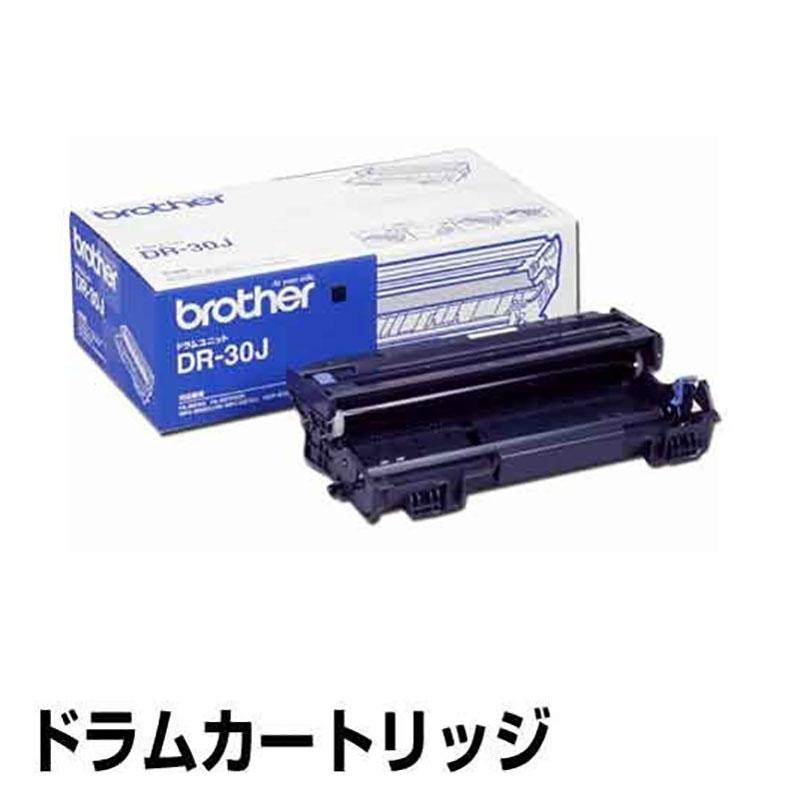 DR-30J ドラム ブラザー HL-5040 MFC-8820 DCP-8025 brother 純正