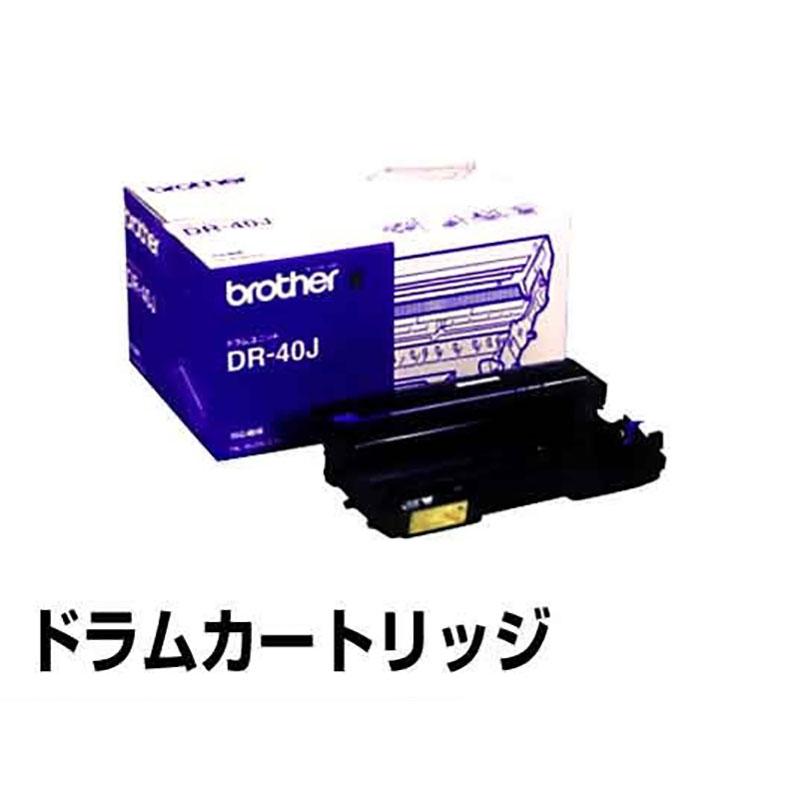 DR-40J ドラム ブラザー HL-6050DN DR-40J ドラム brother 純正