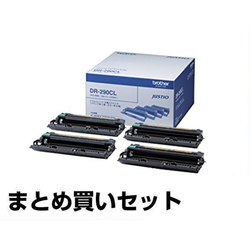 DR-290CL ドラムユニット ブラザー HL-3040 MFC-9120 4色 純正