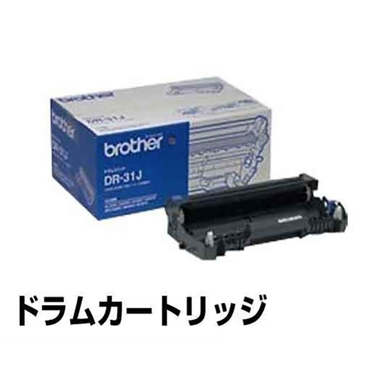 DR-31J ドラム ブラザー HL-5240 5280 MFC-8460 MFC-8660 純正