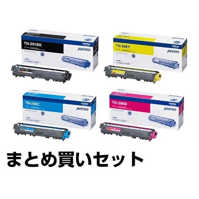 TN-291BK TN-296CMY トナー ブラザー HL-3170CDW 4色 純正