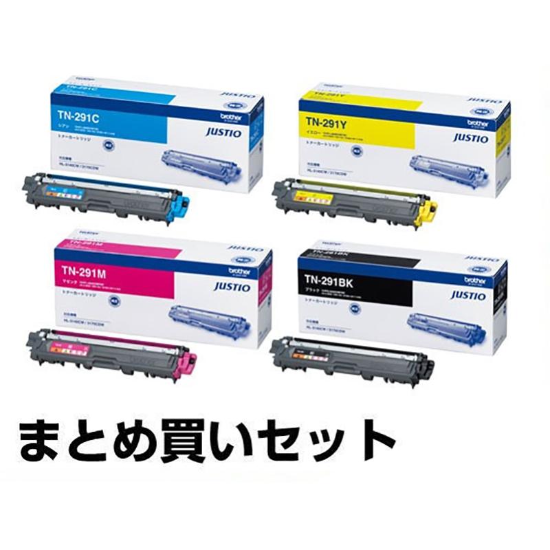 TN-291 トナー ブラザー HL-3170CDW TN291 トナー BKCMY 4色 純正