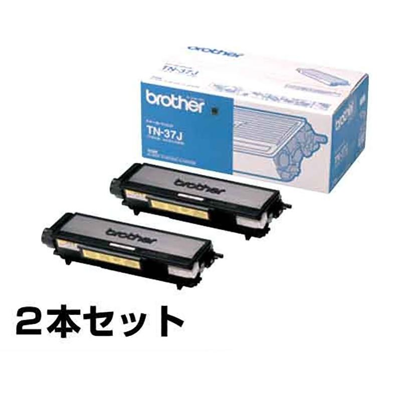 TN-37J トナー ブラザー HL-5240 5280 MFC-8460 8660 2本 純正