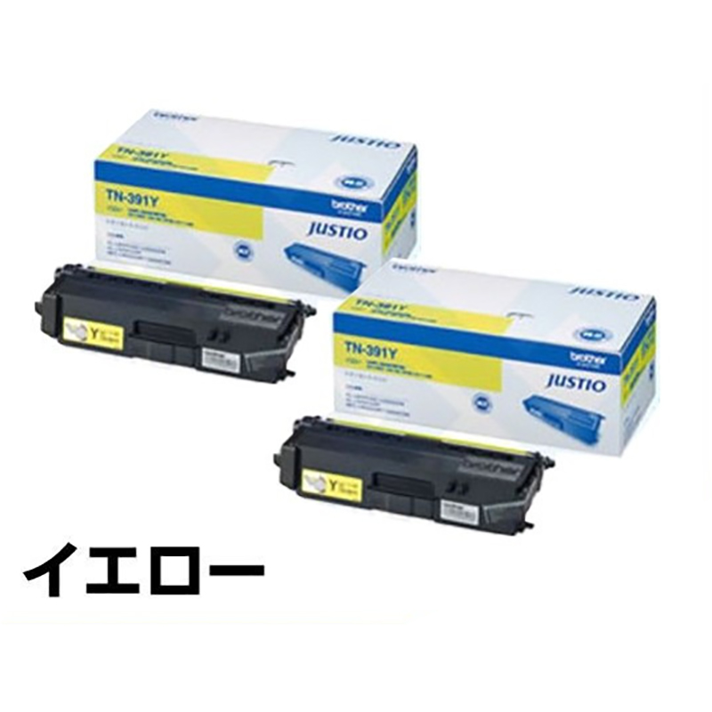 TN-391 トナー ブラザー HL-L9200 L8350 MFC-L9550 黄 イエロー 2本 純正