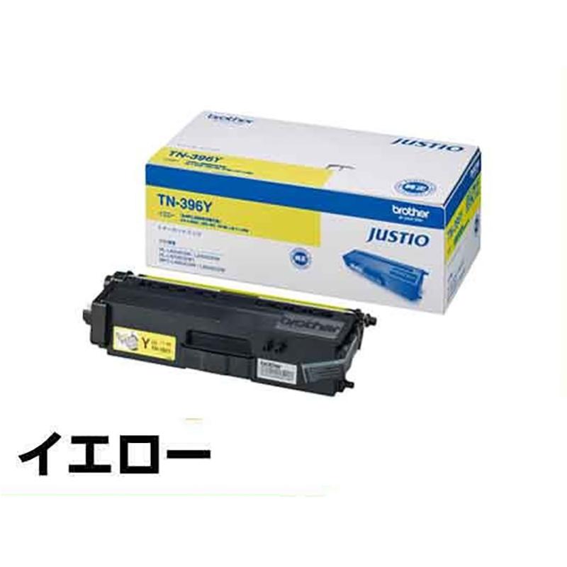 TN-396 トナー ブラザー HL-L9200 L8350 MFC-L9550 黄 イエロー 純正