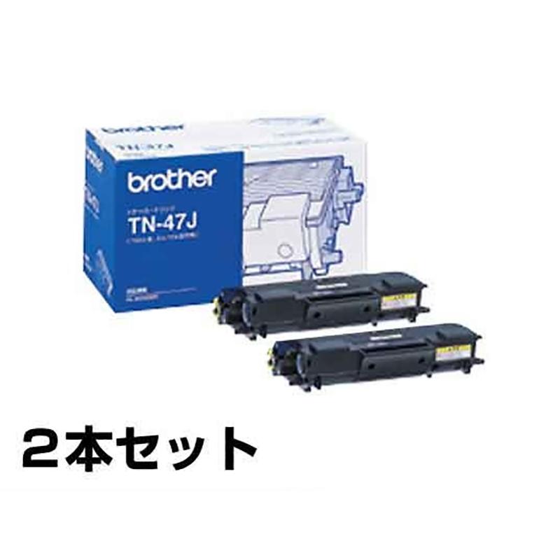 TN-47J トナー ブラザー HL-6050DN TN-47Jトナー brother 2本 純正