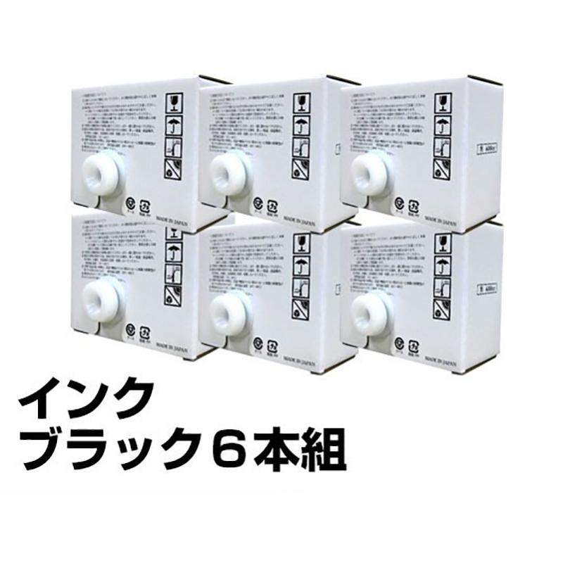 504 514L EC514 インク デュプロ 印刷機 大容量 黒 6本 汎用