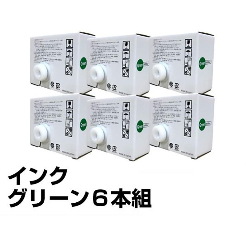 リコー RICOH SPトナーC740 4色/ブラック黒2本/シアン/マゼンタ/イエロー 純正 SP C740、SP C750、SP C751 用トナー