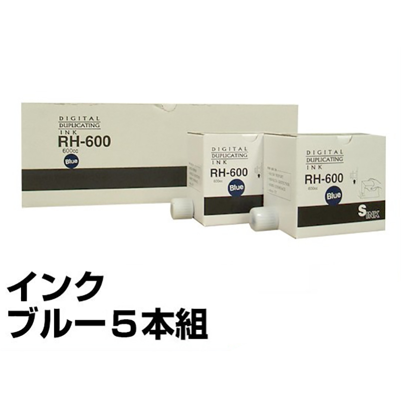 MX51 トナー シャープ MX51JTBA MX5110 MX5140 黒 ブラック 2本 純正