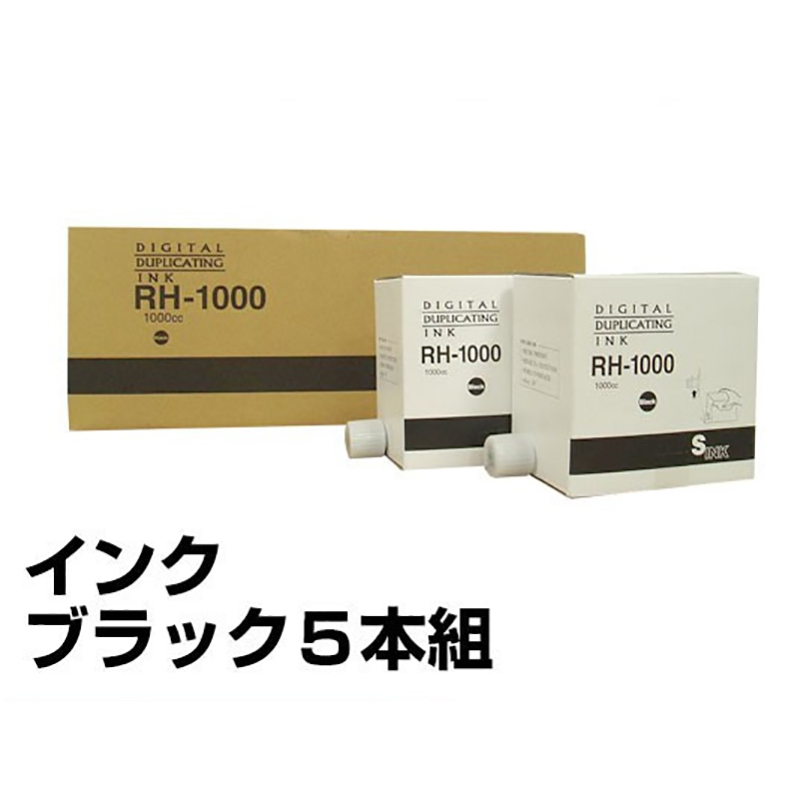 EM-1000 インク エディシス 印刷機 EM-6500 EM-6550 黒 6本 汎用