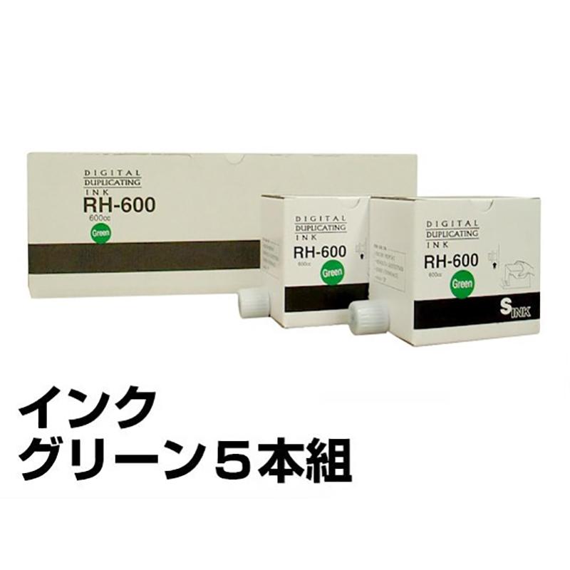 MX61JT トナー シャープ MX61JTYA MX-2650 3150 3650 黄 イエロー 大容量 純正