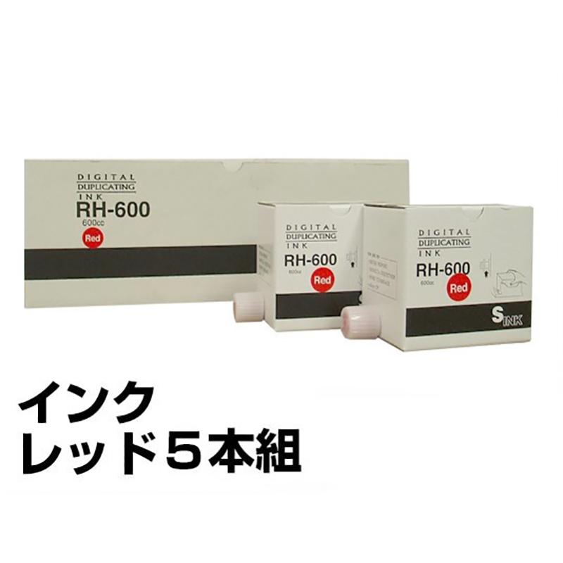 MX70JT トナー シャープ MX7000 MX7001 MX6200 MX5500 4色 純正