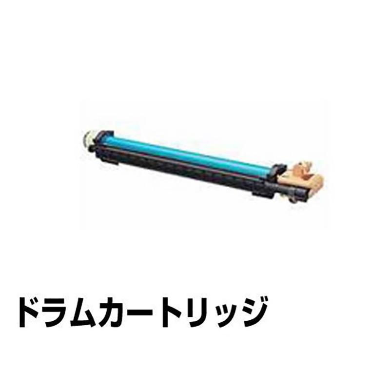 CT350376 ドラム ゼロックス DocuPrint C3250 C3140 C3540 汎用