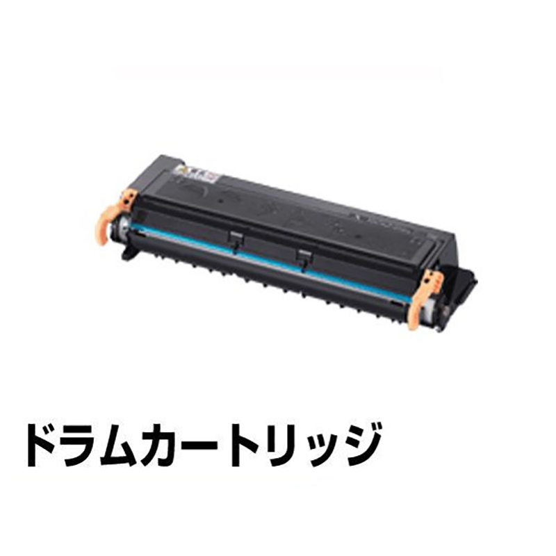 CT350590 ドラムトナー ゼロックス DocuPrint 2055 大容量 純正