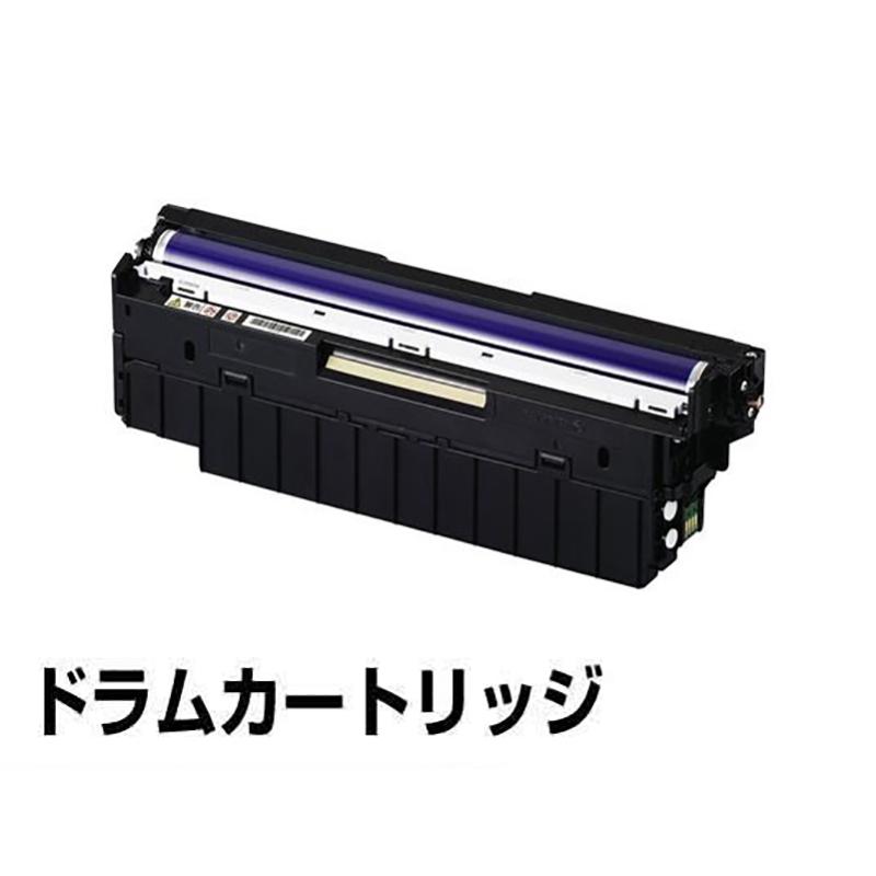 CT350812 ドラム ゼロックス DocuPrint C2450 C3450d 黒 ブラック 純正