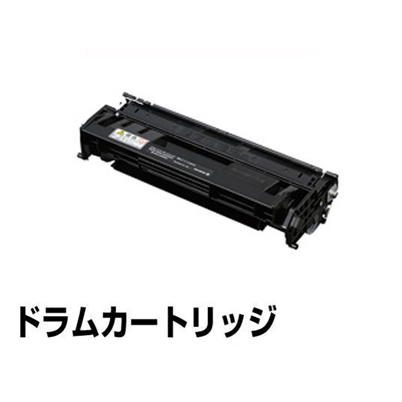 CT350872 トナー ドラムトナー ゼロックス DocuPrint 3000 3100 純正