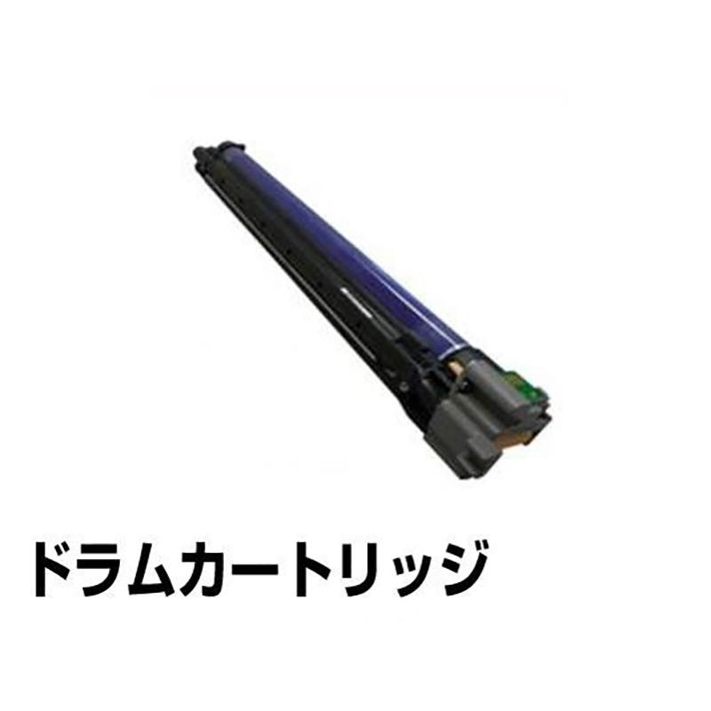 リコー IPSiO SPトナーカートリッジ6100H ブラック/黒 純正RE SP 6100、SP 6110、SP 6120、SP 6210、SP 6220、SP 6310、SP 6320、SP 6330 用トナー