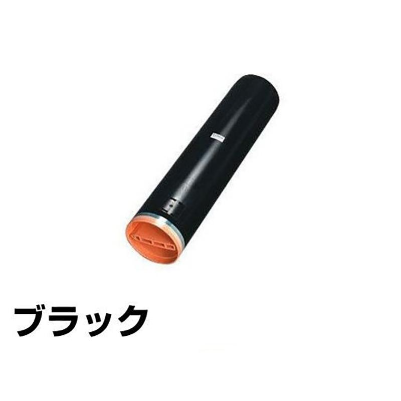 CT200611 トナー ゼロックス DocuPrint C3250 C3140 C3540 黒 ブラック 汎用