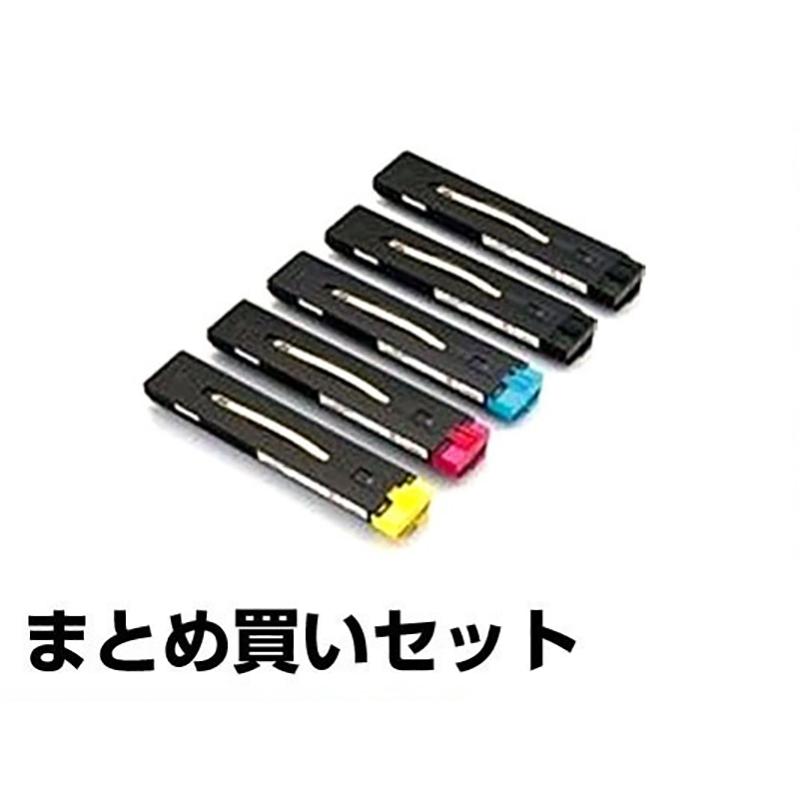 CT200852 53 54 55 トナー ゼロックス DocuPrint C5450 4色 +黒 ブラック 純正