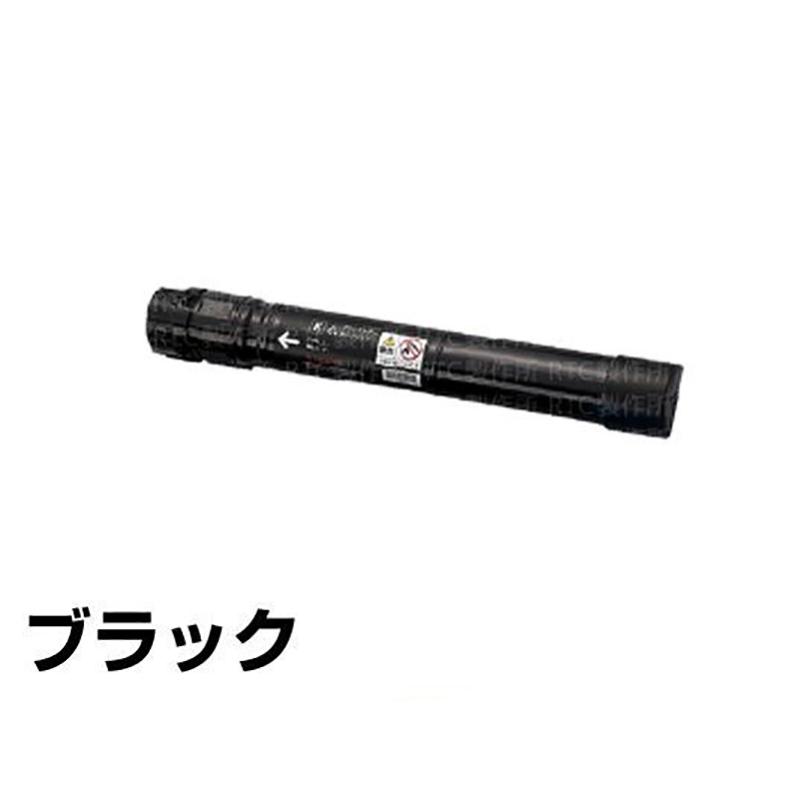 CT201129 トナー ゼロックス DocuPrint C2250 C3360 黒 ブラック 大容量 純正