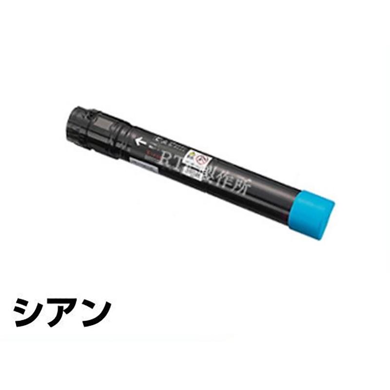 CT201130 トナー ゼロックス DocuPrint C2250 C3360 青 シアン 大容量 汎用