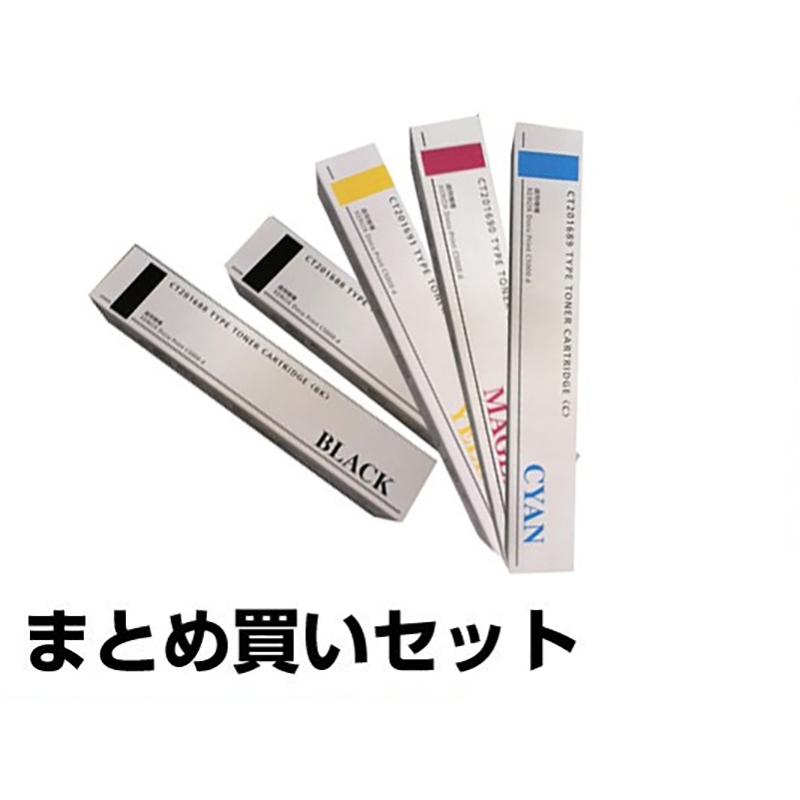 CT201688 89 90 91 トナー ゼロックス DocuPrint C5000 4色 +黒 ブラック 汎用