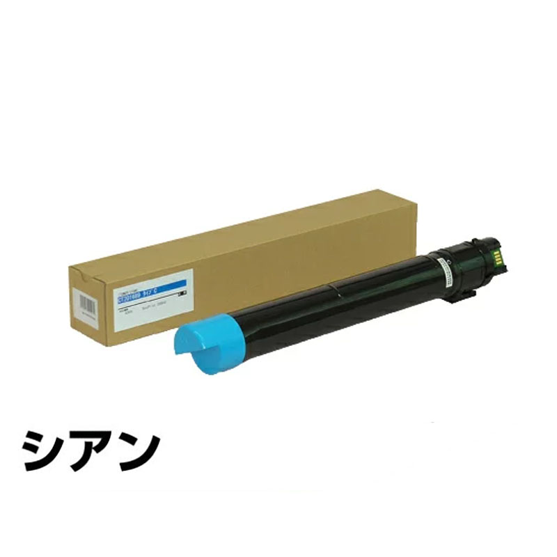 CT201689 トナー ゼロックス DocuPrint C5000d トナー 青 シアン 純正