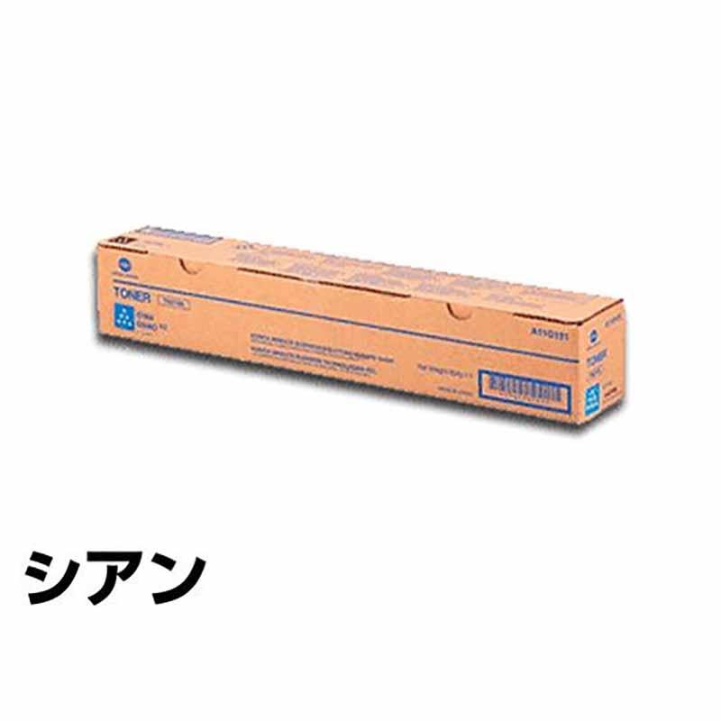 TN216 トナー コニカミノルタ Bizhub C220 C280 トナー 青 シアン 純正