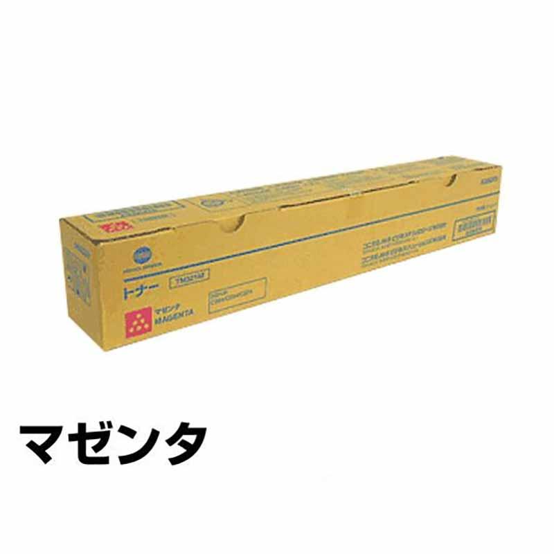 キヤノン CANON トナーカートリッジ054H/CRG-054H 黄/イエロー 純正 CRG-054HYEL、LBP622C