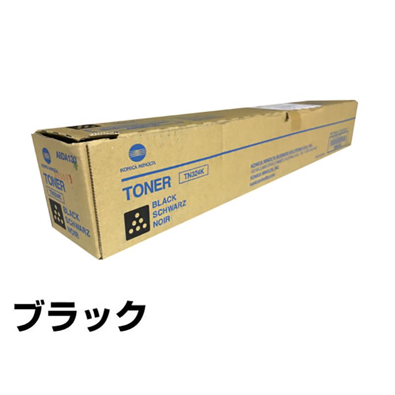TN324 トナー コニカミノルタ Bizhub C258 C308 C368 トナー 黒 ブラック 輸入純正